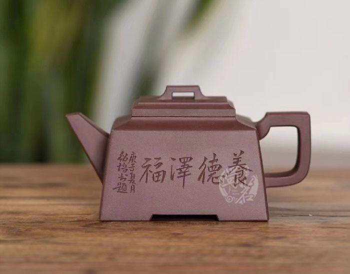 四方桥顶(顾绍培、顾涛刻)