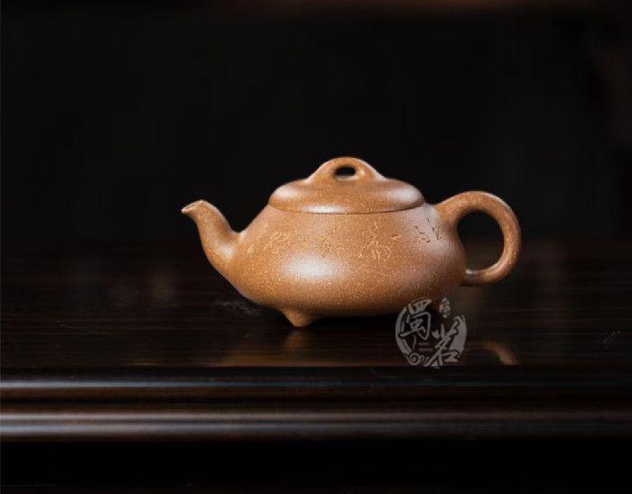 汉棠石瓢(布衣刻)