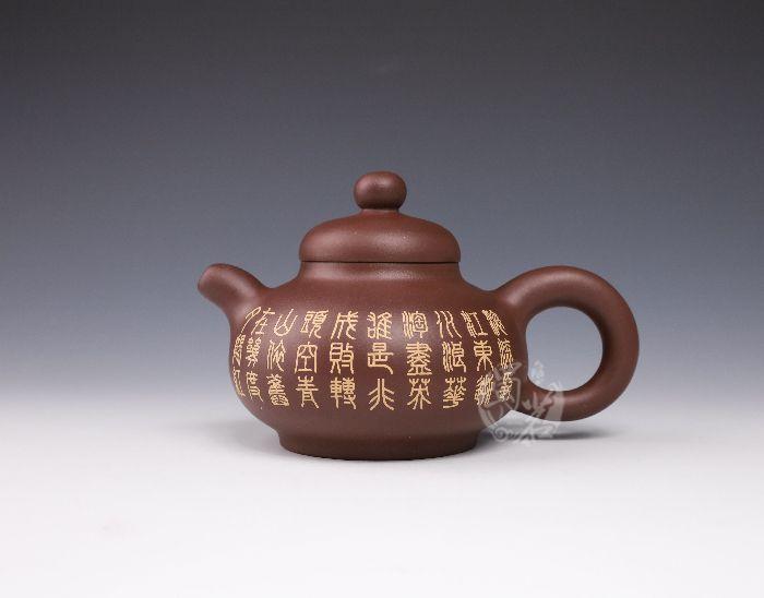 漱泉壶(约春泥绘)