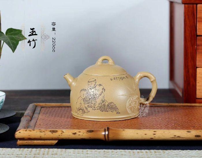 玉竹(李立禾刻)