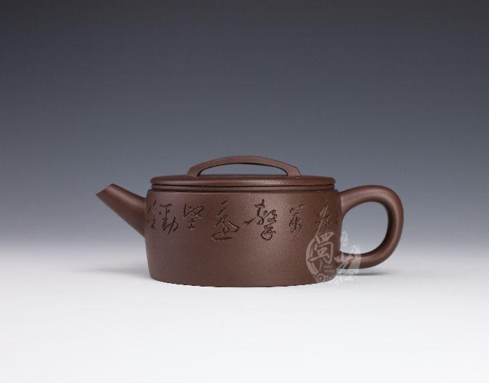 汉瓦(王安凤刻)