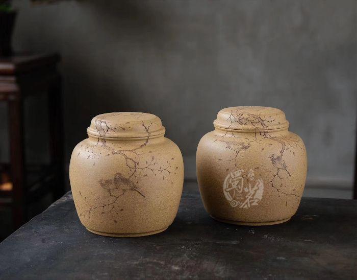 墨花香·茶罐