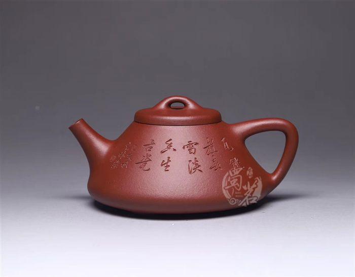 子冶石瓢(陈宏林刻)