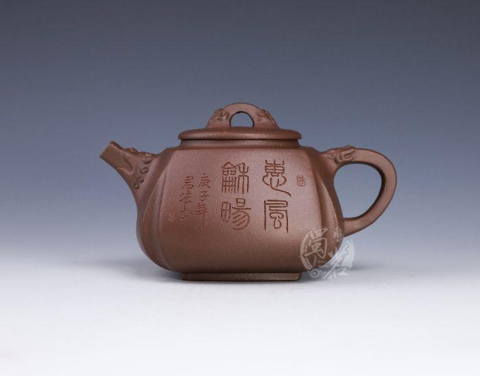 抽角龙瓢壶