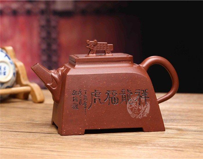祥龙福虎壶