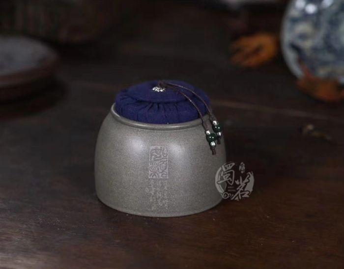 文人 茶仓